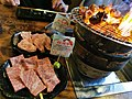 Matsusaka beef and Korean barbeque.jpg