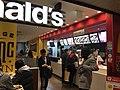 McDonald's in Japan 2017 (32720169683).jpg