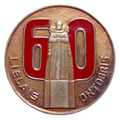 Medal. 60 years of The Great October. Latvian SSR.png