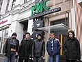 Meetup-Russia-Rostov-on-Don-2010-01-16-11.JPG