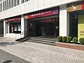 Mega Bank Nanjing East Road Branch 20180214.jpg