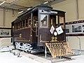 Meiden No.1 front 2014 Museum Meiji Mura.jpg