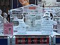 Meiji Ice Sculpture.JPG