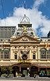 Melbourne (AU), Princess Theatre -- 2019 -- 1558.jpg