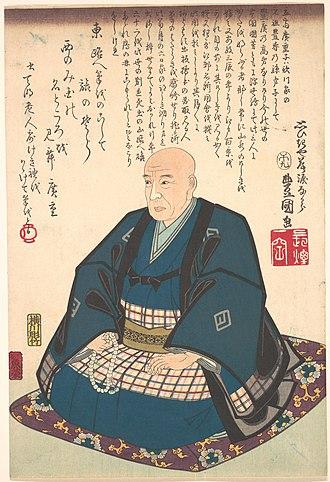 Hiroshige - Memorial portrait of Hiroshige by Kunisada