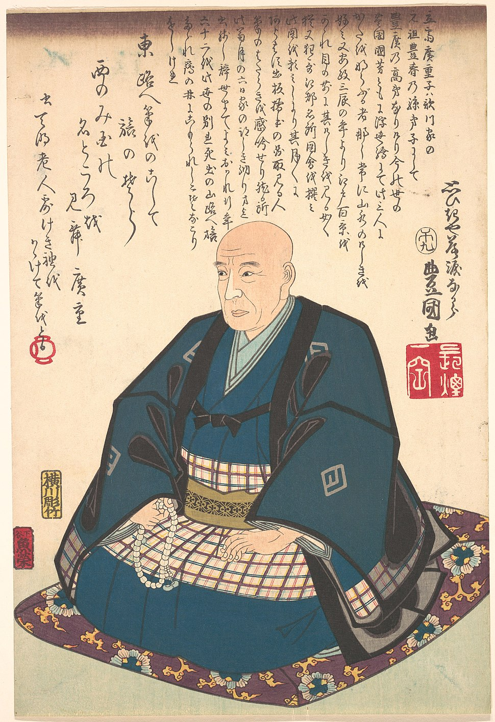 Memorial Portrait of Hiroshige, by Kunisada