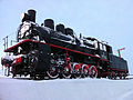 Memorial to builders of 501 Railroad (05).jpg