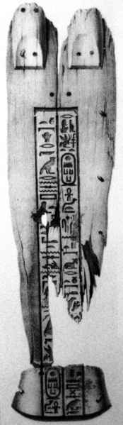 فائل:Menkaura-AnthropoidCoffinFragment-Drawing1840.png