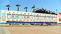 Mersin Mediterranean Games 2013.jpg