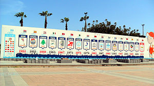 2013 Mediterranean Games - Poster of the Mediterranean Games in Mersin