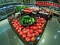 Metro (supermarket) 02.jpg