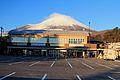 Michinoeki Subashiri and Mount Fuji s2.JPG