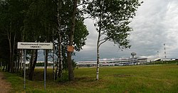 Miensk national airport. Аэрапорт Менск - panoramio.jpg