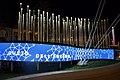 Milan Expo 2015 (Ank Kumar, Infosys) 01.jpg