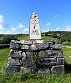Milstolpe från 1773 vid länsväg Y 908 söder om Sidensjö kyrka, Örnsköldsvik (02).jpg
