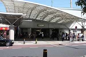 Minami-Koshigaya Station - Minami-Koshigaya Station south entrance in September 2009