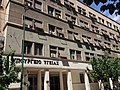 Ministry of Health - Υπουργείο Υγείας - panoramio.jpg
