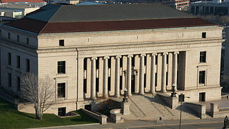 Minnesota Supreme Court - Image: Minnesota Judicial Center
