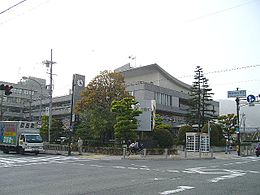 Minoh city-office.jpg