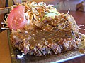 Miso katsu with salad by avlxyz in Richmond, Australia.jpg