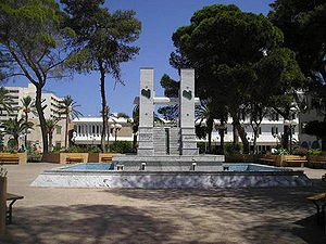 Misurata - A central park in Misurata