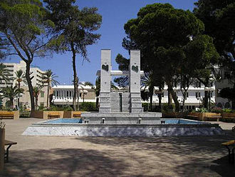 Misrata - A central park in Misurata