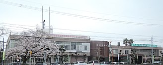 Miyawaka - Miyawaka city hall