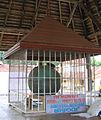 Mizhavu of Kunchan Nambiar.jpg