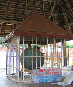 Mizhavu - കുഞ്ചൻ നമ്പ്യാർ ഉപയോഗിച്ചിരുന്ന മിഴാവ്-അമ്പലപ്പുഴ ശ്രീകൃഷ്ണക്ഷേത്രത്തിൽ സൂക്ഷിച്ചിരിക്കുന്നത്