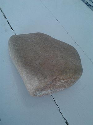 Tayammum - Stone of Tayammum