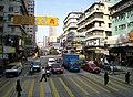 Mong Kok Road 2009.jpg