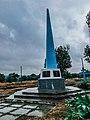Monument.v9.jpg