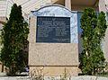 Monument Balkanoorlog 1913.JPG