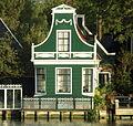 Monument Zaanse Schans.JPG