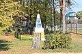 Monument aux soldats - panoramio.jpg