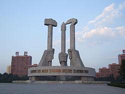 朝鲜劳动党建党纪念碑