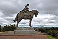 Monumento a Artigas (vista de costado).jpg