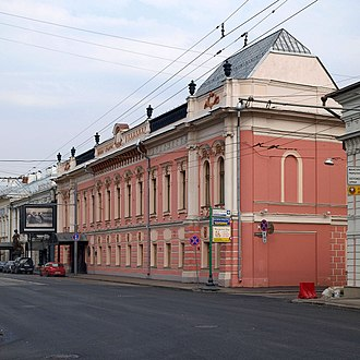 Russian Academy of Arts - Image: Moscow, Prechistenka 19 12 Aug 2008 01