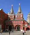 MoscowKremlin Resurrection Gate I26.jpg