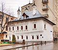 Moscow AraslanovHouse 7144.jpg