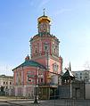 Moscow BogoyavlenskyMonastery E27.jpg