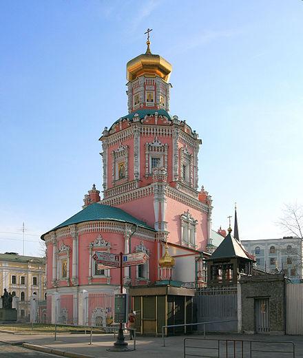 https://upload.wikimedia.org/wikipedia/commons/thumb/f/f1/Moscow_BogoyavlenskyMonastery_E27.jpg/440px-Moscow_BogoyavlenskyMonastery_E27.jpg