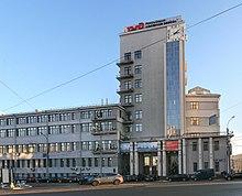 Moscú Narkomput X27.jpg