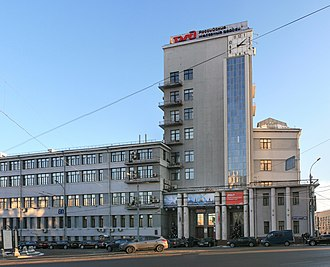 Russian Railways - Headquarters of the Russian Railways in Moscow.