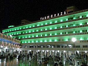 Dawat-e-Islami - Faizan-e-Madinah in Karachi