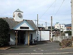 山の田駅 - Wikipedia