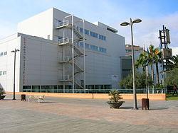 Museo Calzado Elda.jpg