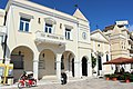 Museum of Dionysios Solomos and Saint Mark's Church – Zakynthos-City – Greek – 01.jpg