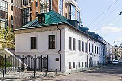 Адрес нумизматического клуба в москве выбрать фитнес клуб в москве