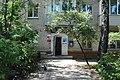Mytischi Post Office - 141007 - 1.jpeg